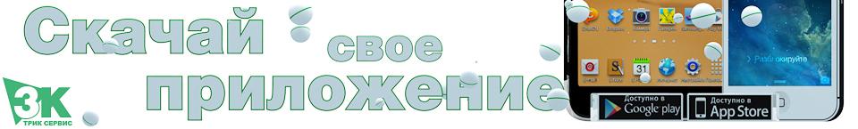 Baner-960h145-001