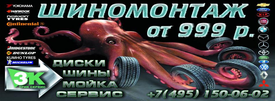 trikshinomontagh444